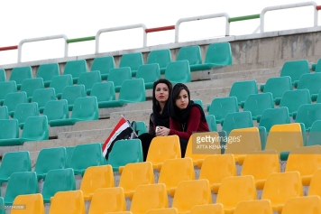 Iraqi Fans Showing Their Support For The National Team